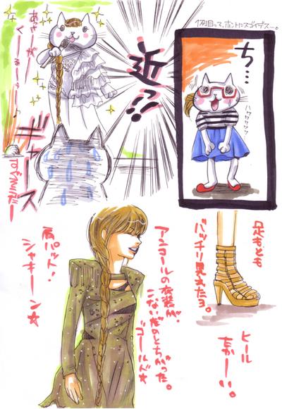 Yukilive20100917